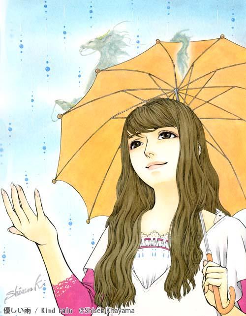 Kind rain