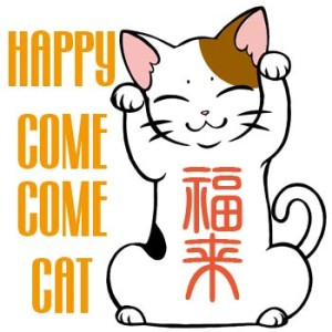 Happy come cat
