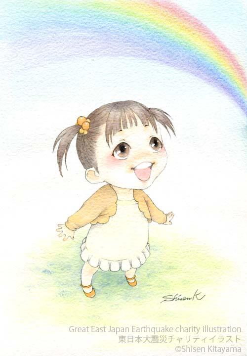 child05
