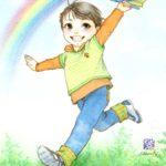 Child 10
